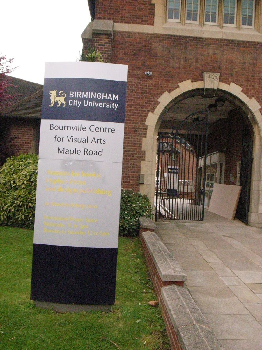 Bournville visit: outside front entrance to exhibition